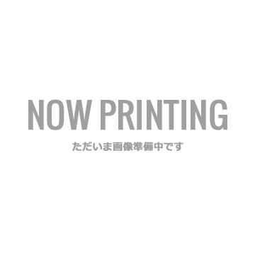 【CD Only盤(通常盤)】