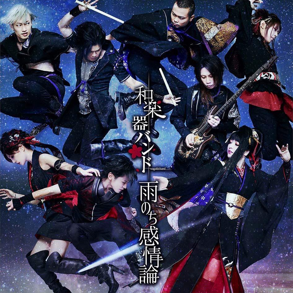 MUSIC VIDEO盤(SG+DVD)