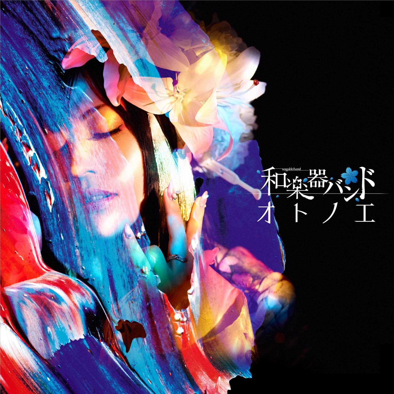 MUSIC VIDEO盤(AL+Blu-ray)