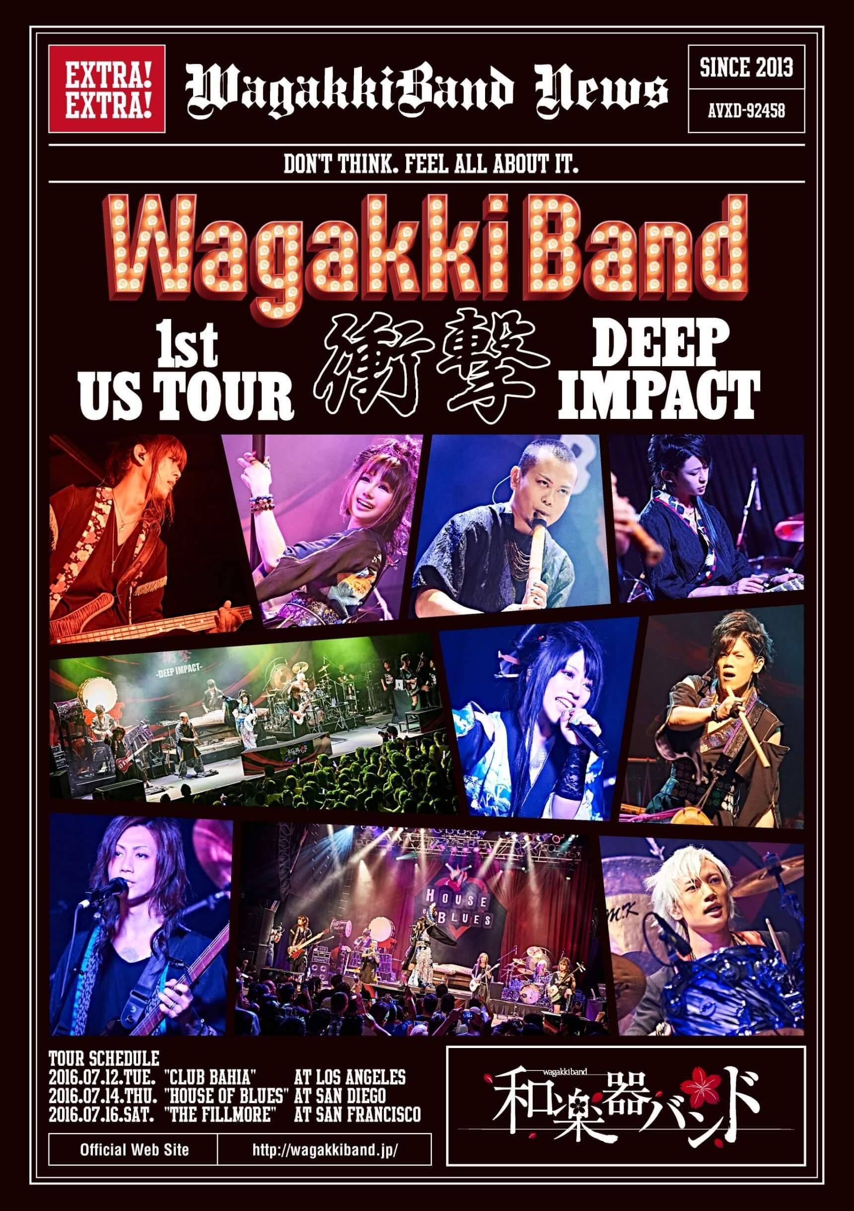 Blu-ray(US Tour ドキュメント収録)