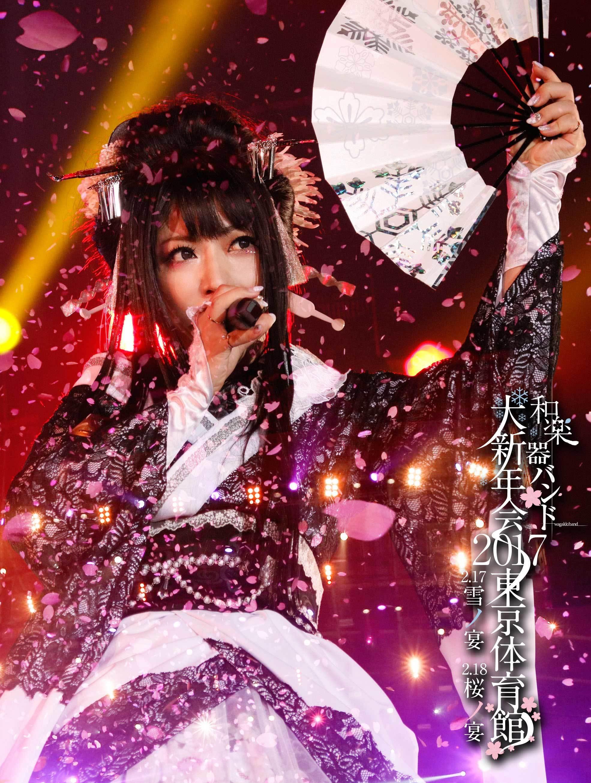 Blu-ray(LIVE CD付き)