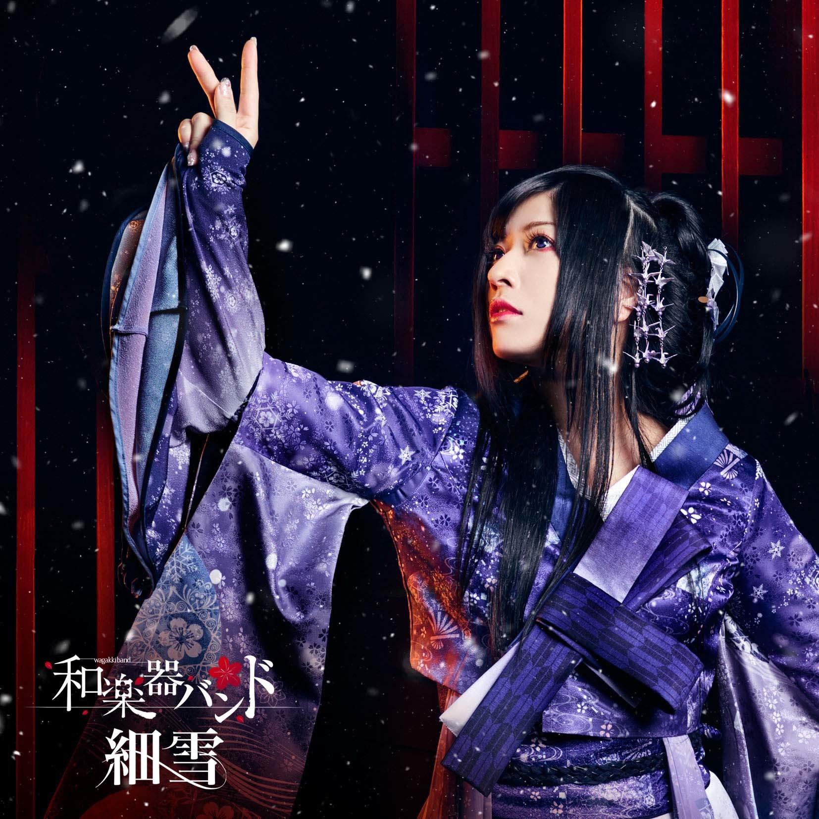 LIVE映像盤(SG+Blu-ray)