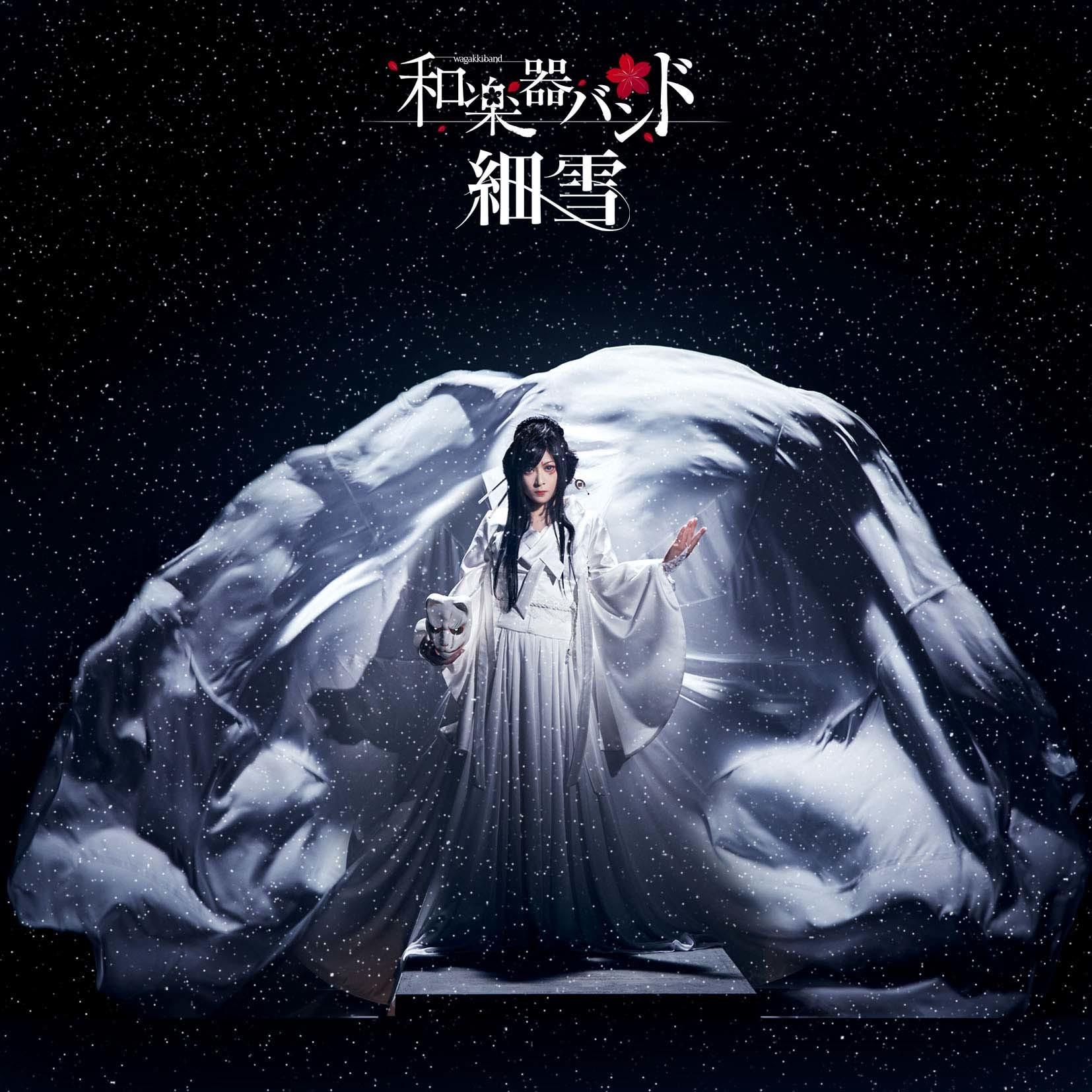 MUSIC VIDEO盤(SG+Blu-ray)