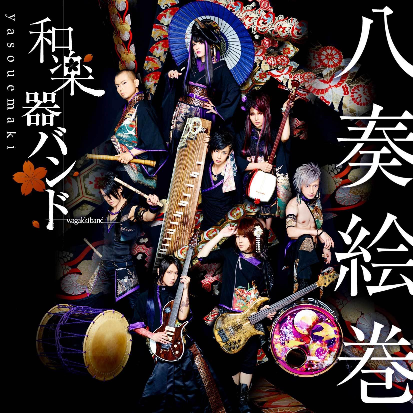 LIVE映像盤(AL+Blu-ray)