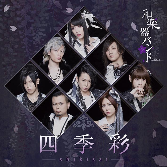 LIVE映像盤(AL+DVD)