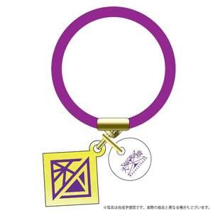 【16日受取】オリジナルチャーム付きヘアゴム(パープル)[大新年会2020]