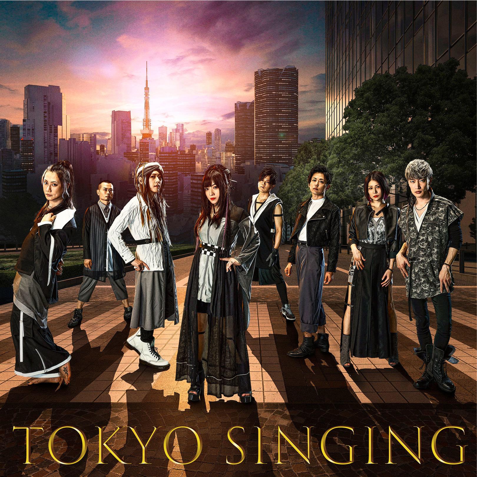初回限定映像盤(CD+Blu-ray付orCD+DVD付)