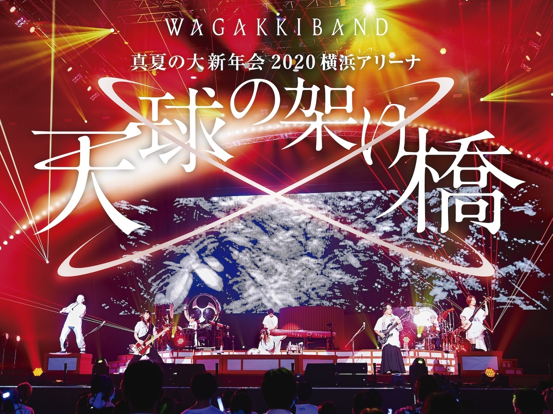 初回盤Blu-ray+ライブCD(2枚組み)+60Pフォトブック