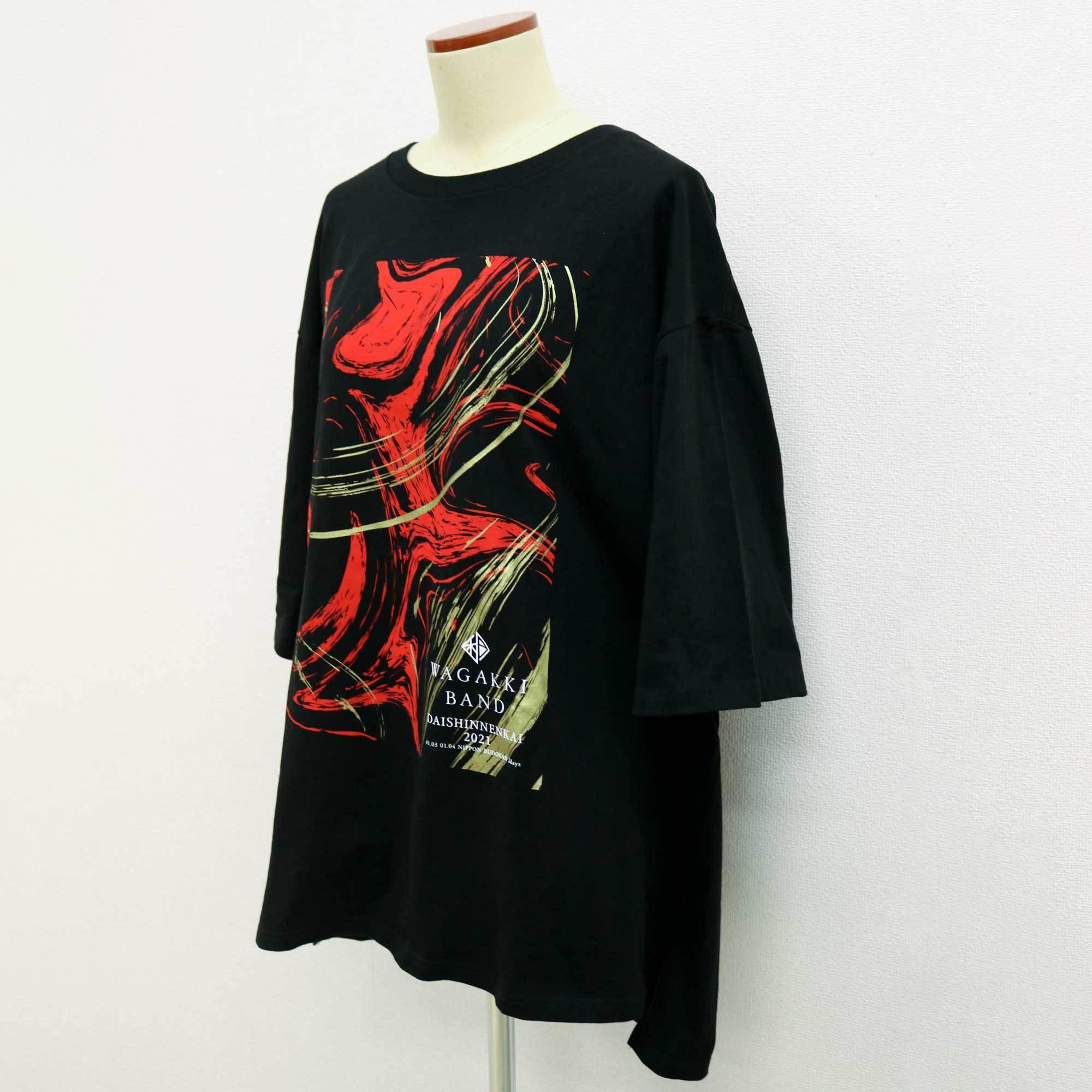 ビッグシルエットTシャツ【大新年会2021】